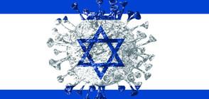 Израел отмени маските на закрито