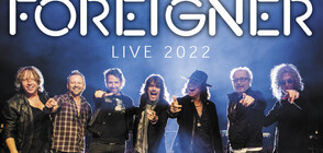 Рок групата Foreigner се завръща в България