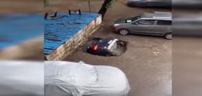 Огромна дупка погълна кола на паркинг (ВИДЕО)
