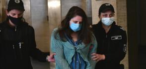 Оставиха в ареста майката от Сандански, обвинена в убийството на двете си деца