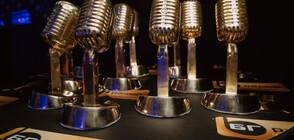 Ясни са номинираните в Годишни Музикални Награди 2021 на БГ Радио