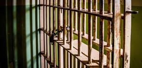 2 години по-късно: Осъдиха мъжа, блъснал дете в Търнак