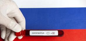 Затягат мерките срещу COVID-19 в някои региони в Русия