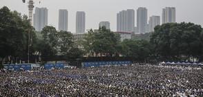 Хиляди студенти получиха дипломите си на огромна церемония в Ухан (СНИМКИ)