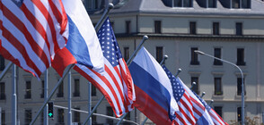 САЩ са поискали 24 руски дипломати да напуснат страната до 3 септември