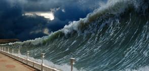 В Турция откриха предупредителна система за цунами