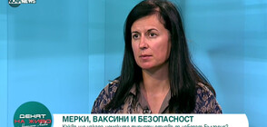 Сийка Кацарова: Важно е, че туризмът влиза в Националния план за възстановяване (ВИДЕО)