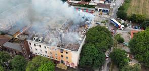 Огромни щети от пожара в торовия завод в Димитровград (ВИДЕО+СНИМКИ)