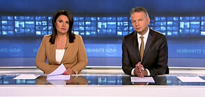 Новините на NOVA (15.06.2021 - централна)