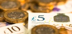 Богатите британци се страхуват от рекордните налози