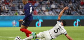 UEFA EURO 2020™: Франция победи Германия