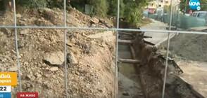 Квартал в София остава без топла вода през лятото за втора поредна година
