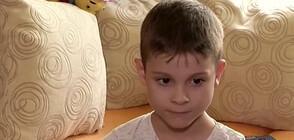ЗОВ ЗА ПОМОЩ: 7-годишно дете има нужда от средства за лечение в чужбина
