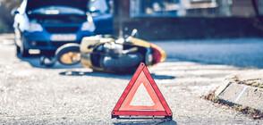 Мотоциклетист е пострадал при катастрофа във Враца