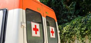 Автобус блъсна мъж във Враца