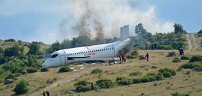 УЧЕНИЕ: Как се спасяват хора от паднал самолет (СНИМКИ)