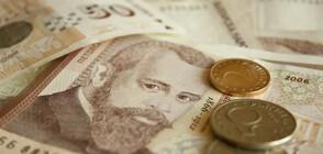 Средна пенсия от 865 лв. и минимална - 500 предлага КНСБ