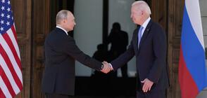 Байдън и Путин си стиснаха ръцете (ВИДЕО+СНИМКИ)