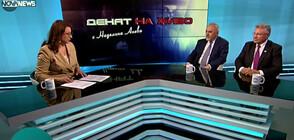 Любомир Кючуков: Няма да има сериозен пробив от срещата Байдън - Путин (ВИДЕО)