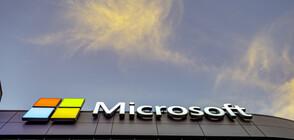 Microsoft ще представи новото поколение на Windows