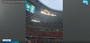 ИНЦИДЕНТ: Парапланерист се приземи на терена преди мач от UEFA EURO 2020 (ВИДЕО)
