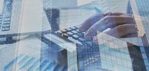 Какъв ще е ефектът от глобалния корпоративен данък върху бизнеса?