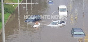 Обилен дъжд и наводнения в Русе (ВИДЕО+СНИМКИ)