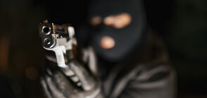 Стрелба при въоръжен грабеж в банка в Дупница