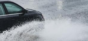 Буря наводни центъра на София (ВИДЕО)