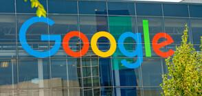 Google позволи на деца и тийнейджъри да поискат премахване на снимки от платформите им