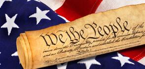 СЪС ЗАКОН В САЩ: На 19 юни ще бъде отбелязван краят на робството