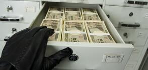 Мъж задигна крупна сума от офис на фирма в Сливен