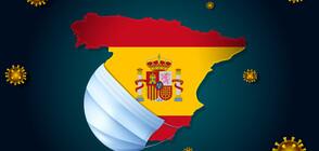 Без маски на открито в Испания от 26 юни