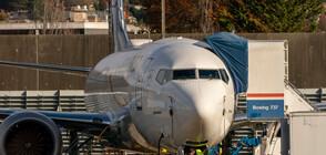 Boeing пускат най-големия си самолет - 737 MAX (ВИДЕО)