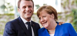Макрон е на работна вечеря в Берлин с Меркел (ВИДЕО)