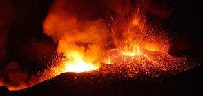 Евакуация на Канарските острови заради опасност от изригване на вулкан