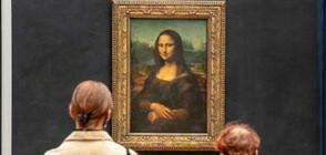 Продадоха копие на Мона Лиза за рекордна сума (ВИДЕО+СНИМКИ)