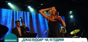 """В """"Другото лице"""" очаквайте: Спектакълът на Ангел Заберски """"Джаз будоар"""" навърши 10 г."""