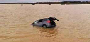 Заради наводнения: Извънредно положение на Кримския полуостров (ВИДЕО+СНИМКИ)