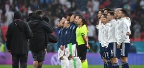 UEFA EURO 2020™: Англия - Шотландия 0:0, шотландската агитка с маски на Меган Маркъл
