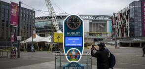 Лондон може да загуби домакинството на финала UEFA EURO 2020™