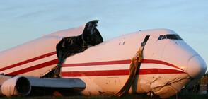 Девет загинали и много ранени при самолетна катастрофа в Русия