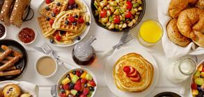 Не пропускайте закуската! Лишавате организма от важни вещества