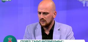 """Светлин Тачев: ГЕРБ-СДС и """"Има такъв народ"""" изравняват силите (ВИДЕО)"""