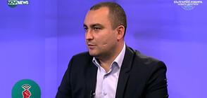 Александър Иванов: Оставихме държава с пълна хазна (ВИДЕО)