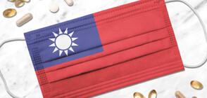 САЩ са изпратили 2,5 млн. дози ваксини срещу COVID на Тайван