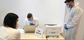 Над 660 се ваксинираха днес в осемте мобилни кабинета на открито и в моловете