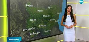 Прогноза за времето (20.06.2021 - централна)