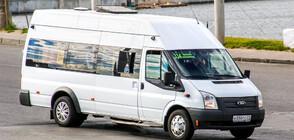 ПО ГРАНИЦАТА: Започват проверки за нерегламентиран превоз на пътници