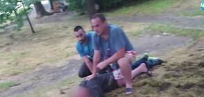 ГРАЖДАНСКИ АРЕСТ: Младеж задържа пиян шофьор в Пловдив (ВИДЕО)